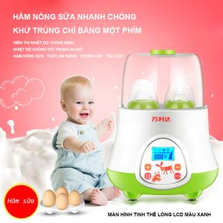sữa,máy,máy hâm sữa và tiệt trùng,điện tử,điện,máy hâm nước pha sữa,Bảo hành 12 tháng thumbnail