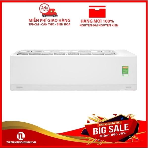 Bảng giá Máy lạnh Toshiba Inverter 2 HP RAS-H18J2KCVRG-V