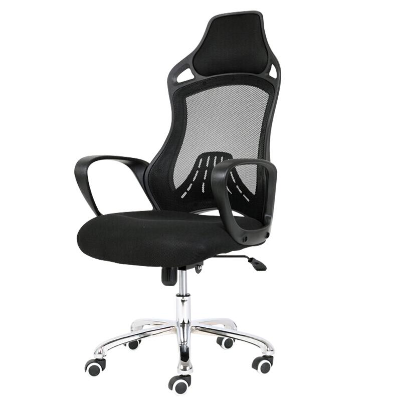 Ghế xoay , ghế văn phòng , ghế tựa lưng cao cấp Tâm house mẫu mới GX026 giá rẻ