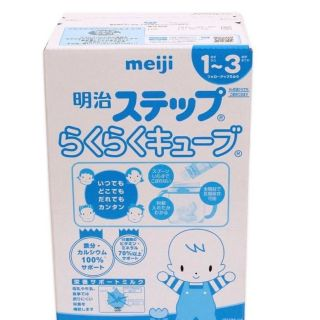 Sữa Meiji Thanh 1 -3 nội địa Nhật 24 thanh 28g date 10 - 12.2021 thumbnail
