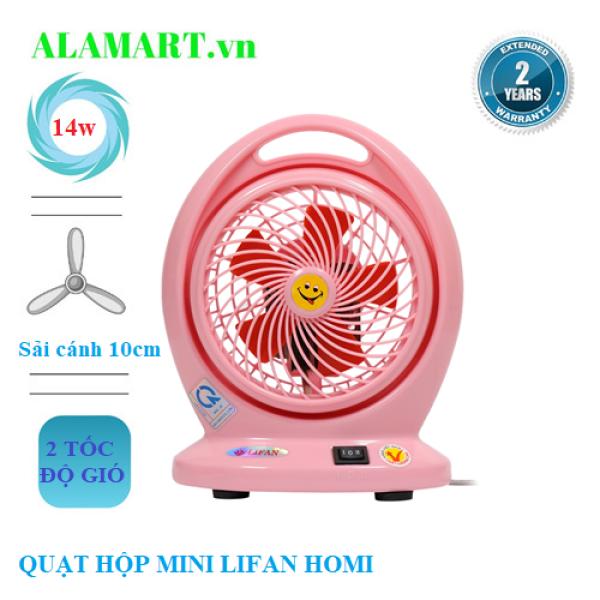 Quạt hộp mini Lifan HOMI (14w)