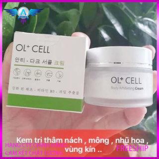 Kem Xóa Thâm Nách, Thâm Môi, Thâm Nhũ Hoa OL CELL thumbnail