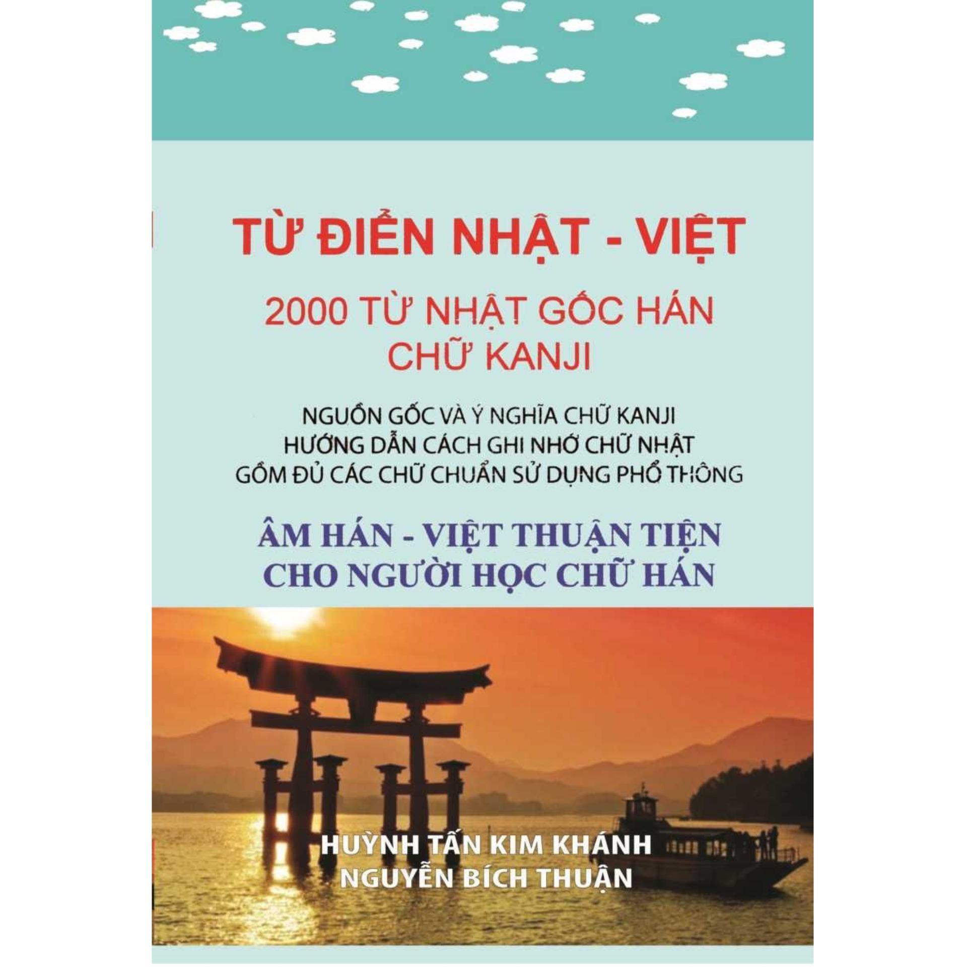 Mua Sách - Từ Điển Nhật Việt - 2000 Từ Nhật Gốc Hán Chữ Kanji