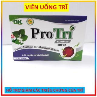 Viên Uống Pro trĩ Koreplus - Giúp giảm triệu chứng đau rát, chảy máu, ngứa, sa búi trĩ . Giúp tăg tính bền thành mạch, . giảm táo bón- Hộp 30 viên thumbnail