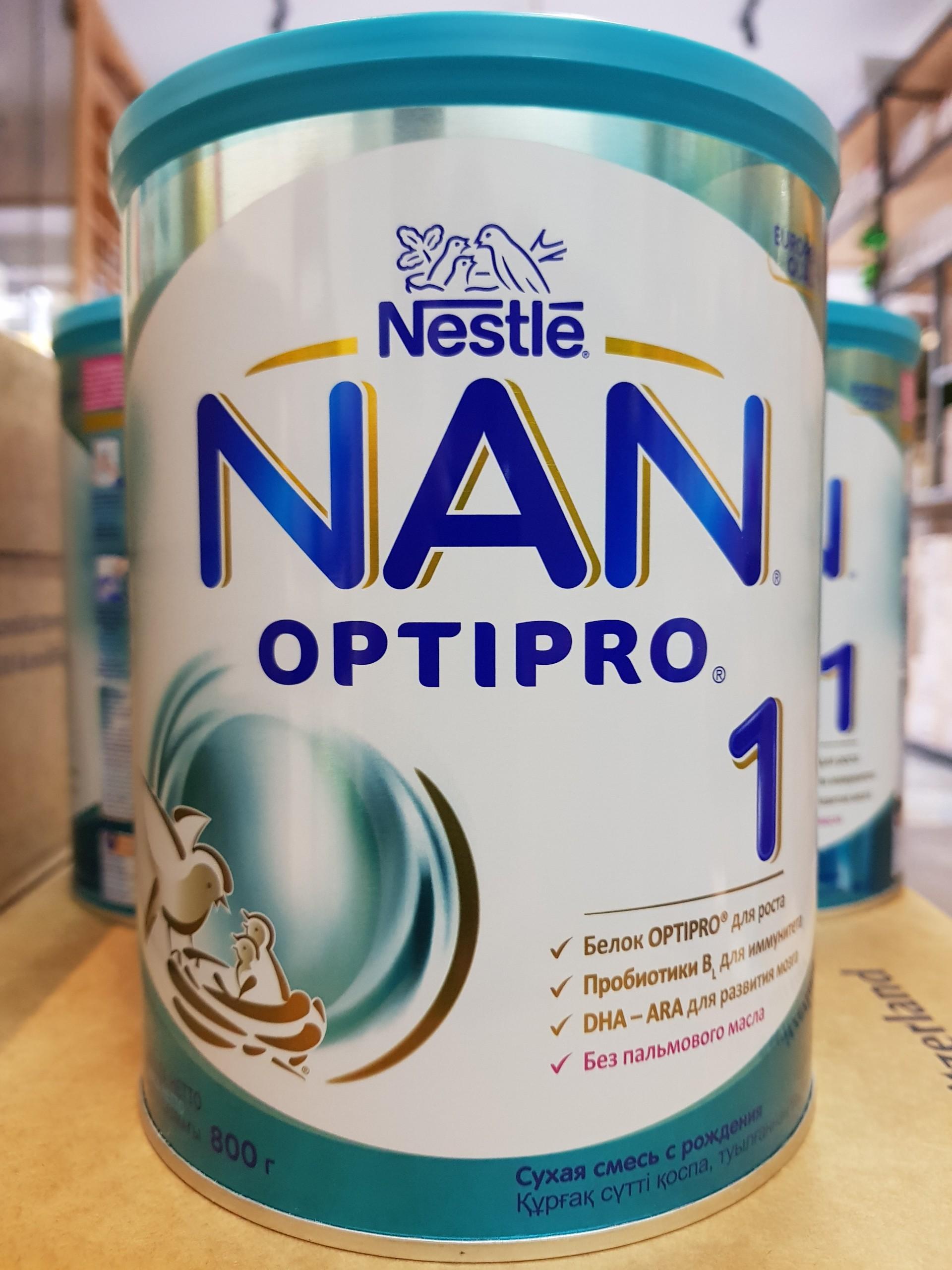 Sữa Nan Nga đủ các số 1,2,3,4