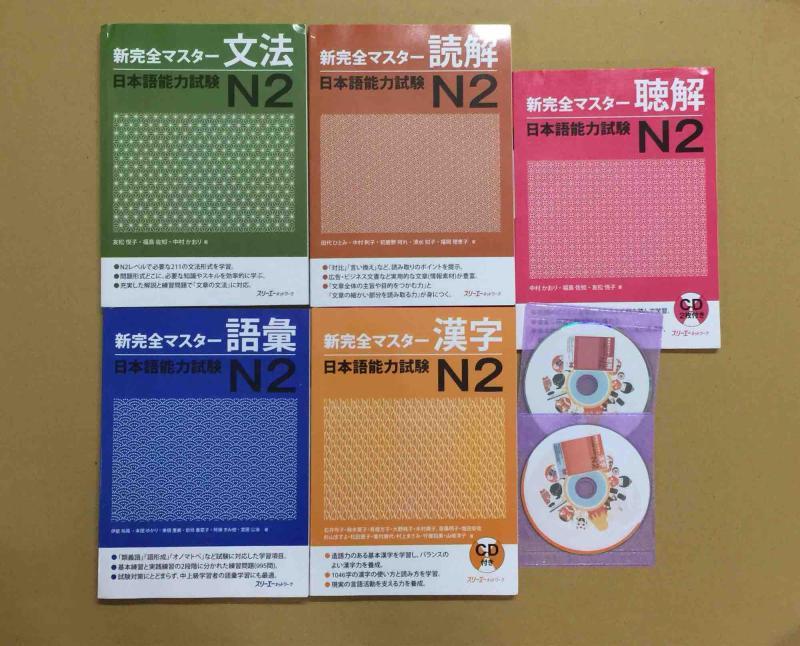 Mua Shin kanzen master N2 – Trọn bộ 5 cuốn