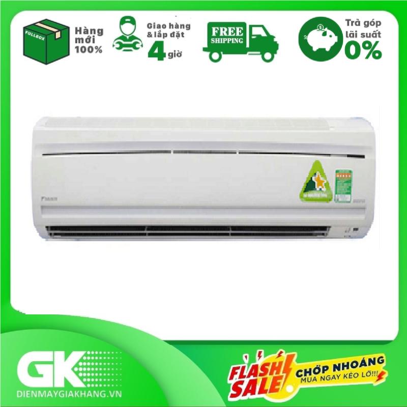 TRẢ GÓP 0% - Máy lạnh Daikin 2.5 HP FTKS60GVMV- Bảo hành 12 tháng