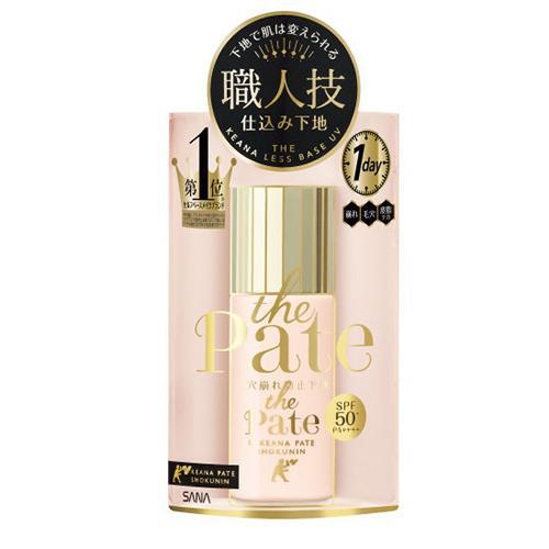 Kem lót che khuyết điểm SANA the Pate 4D-fit Makeup Base Primer SPF50+PA++++ (25ml) - Nhật Bản tốt nhất
