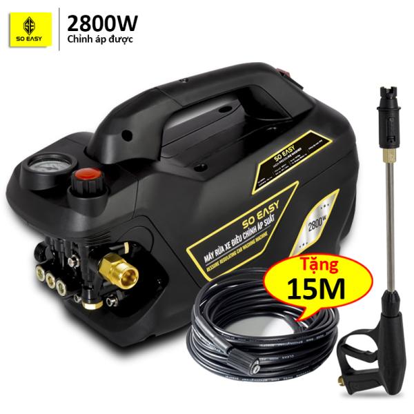 Máy rửa xe gia đình, may rua xe công suất mạnh 2800W có thể chỉnh áp, may rua xe mi ni, máy rửa xe áp lực cao, máy xịt rữa xe dễ dàng sử dụng, ống bơm nước 15m, vòi bơm áp lực cao C0004B4