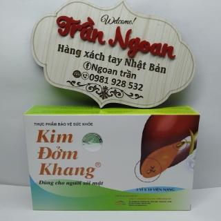 Kim Đởm Khang - Hộp 30 Viên thumbnail