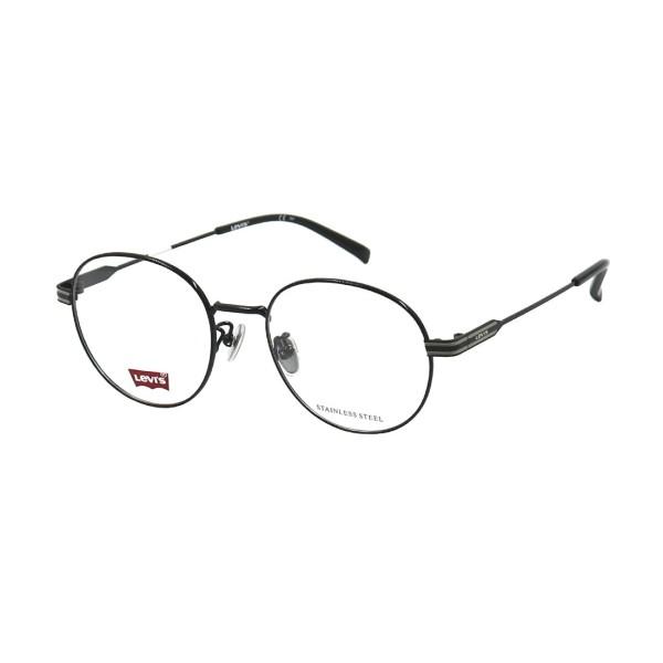 Giá bán Gọng kính, mắt kính LEVIS LV7041F 807 (51.18.145) chính hãng