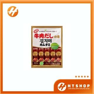 Hạt Nêm Vị Bò Deasang Cho Bé Ăn Dặm Dạng Ống (10G x 12 Ống) thumbnail