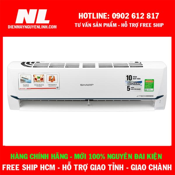 Máy lạnh Sharp Inverter 2.0 HP AH-X18XEW