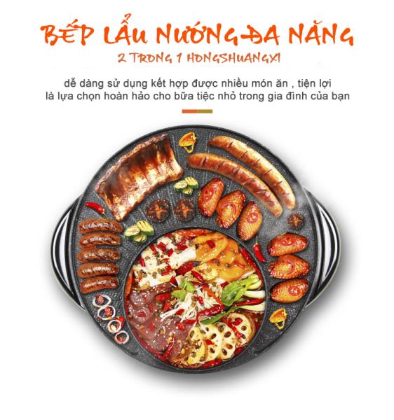 Bếp  Lẩu Nướng Điện Đa Năng 2 Trong 1 Hongshuangxi SY-6616-A- Nồi Lẩu Nướng Điện Đa Năng Thông Minh 2 Ngăn Vừa Lẩu Vừa Nướng Chống Dính