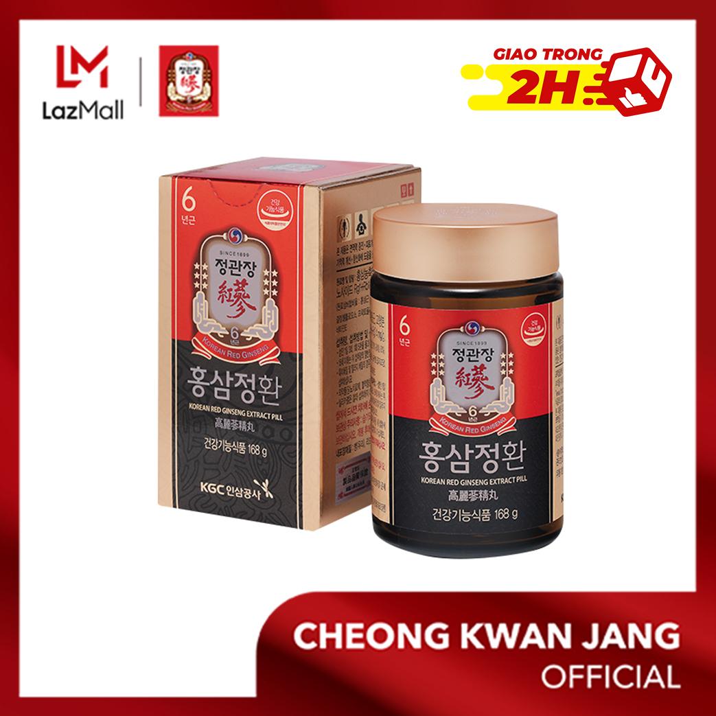 Viên tinh chất hồng sâm KGC Cheong Kwan Jang 168g -  Phục hồi sức khoẻ, giảm thiểu căng thẳng mệt mỏi, tăng đề kháng, chống oxy hoá
