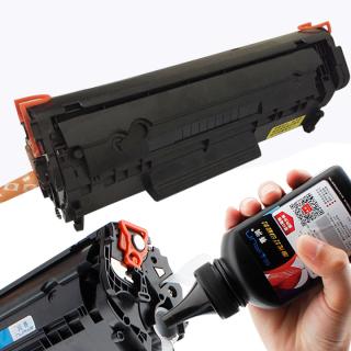 Hộp mực máy in canon2900 - siêu nét có lỗ đổ mực [ hết mực tự đổ không cần đến dụng cụ ] thumbnail