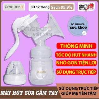 Máy hút sữa cầm tay thủ công thương hiệu CMBEAR chính hãng chất liệu cao cấp an toàn cho mẹ và bé - Thiết kế hút đa chiều - Mềm mại thoải mái phù hợp mọi bầu ngực - Vận hành êm ái không tạo tiếng ồn - CMB22 thumbnail