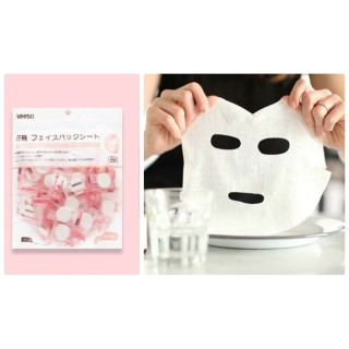 [ ] Mặt nạ giấy nén Miniso Chuẩn AUTH Nhật Bản - ngày chỉ cần 1 mặt nạ, cấp ẩm, se khít lỗ chân lông thumbnail