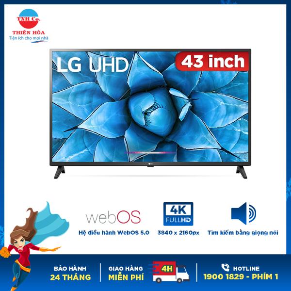 Bảng giá Smart tivi 4K LG 43 inch 43UN7300PTC LED