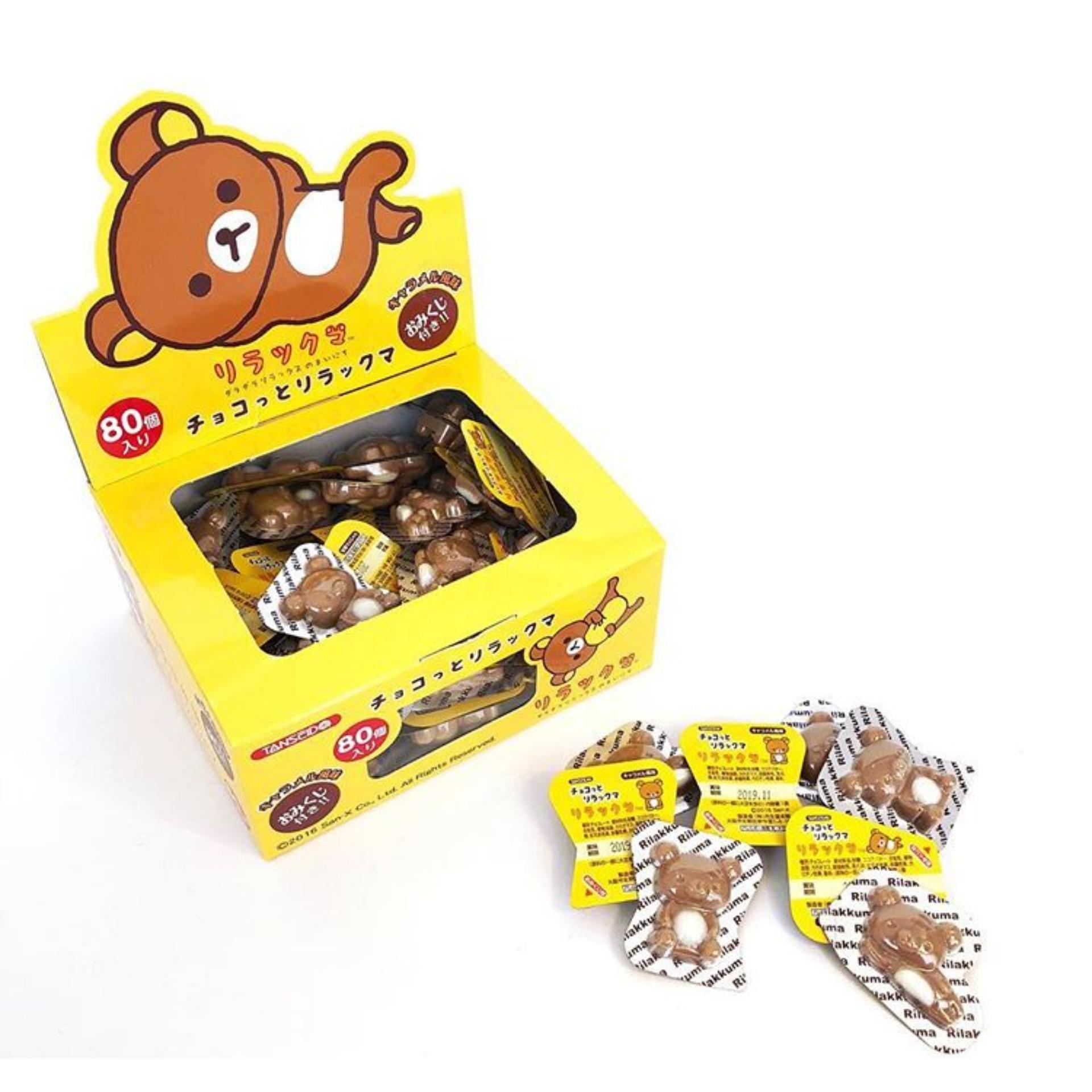 Chocolate Rilakkuma (3 viên)