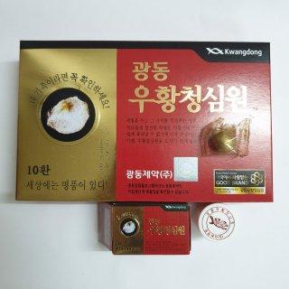 An cung ngưu hoàng Hàn Quốc thumbnail