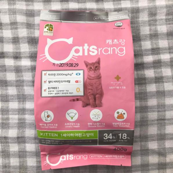 Thức ăn hạt cho mèo con Catsrang Kitten 1.5kg