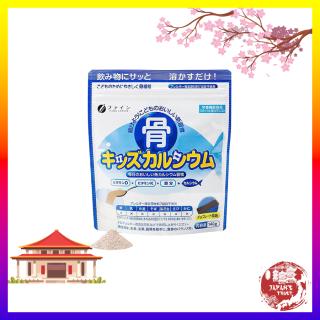 Bột Canxi cá tuyết Nhật Bản hỗ trợ tăng chiều cao cho bé - Bột Bone s Calcium for kids túi 140g bổ sung canxi thumbnail