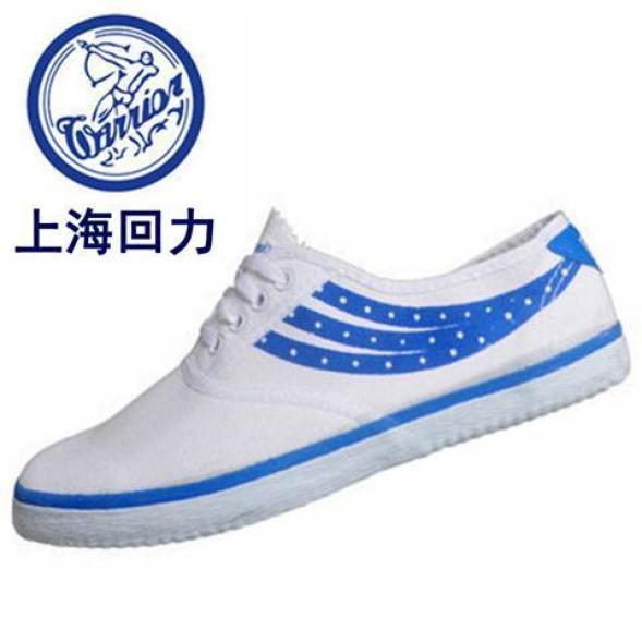 上海回力帆布鞋跑步运动休闲男鞋 WK-79Cổ Điển Trắng Giày Tennis Vài Giày Của Phụ Nữ giá rẻ