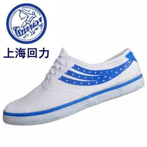Thượng Hải Trở Lại Giày Vải Chạy Thể Thao Bình Thường Của Nam Giới WK-79Cổ Điển Trắng Giày Tennis Vài Giày Của Phụ Nữ giá rẻ