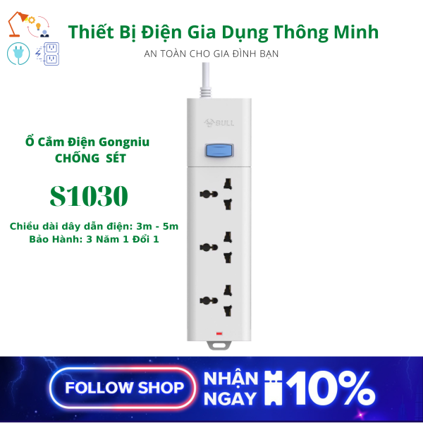 Ổ Cắm Chống Sét Gongniu 3 Ổ Đa Năng 1 Công Tắc 2500W – Trắng - Chính hãng - S1030