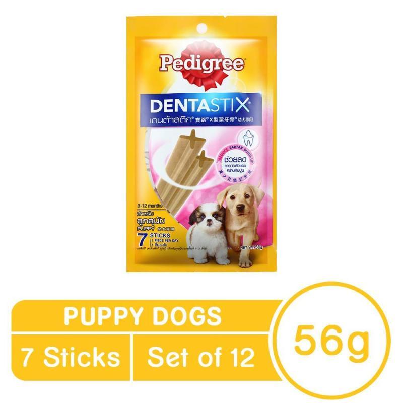 Combo 12 gói Xương gặm sạch răng cho chó con Pedigree Dentastix 56g