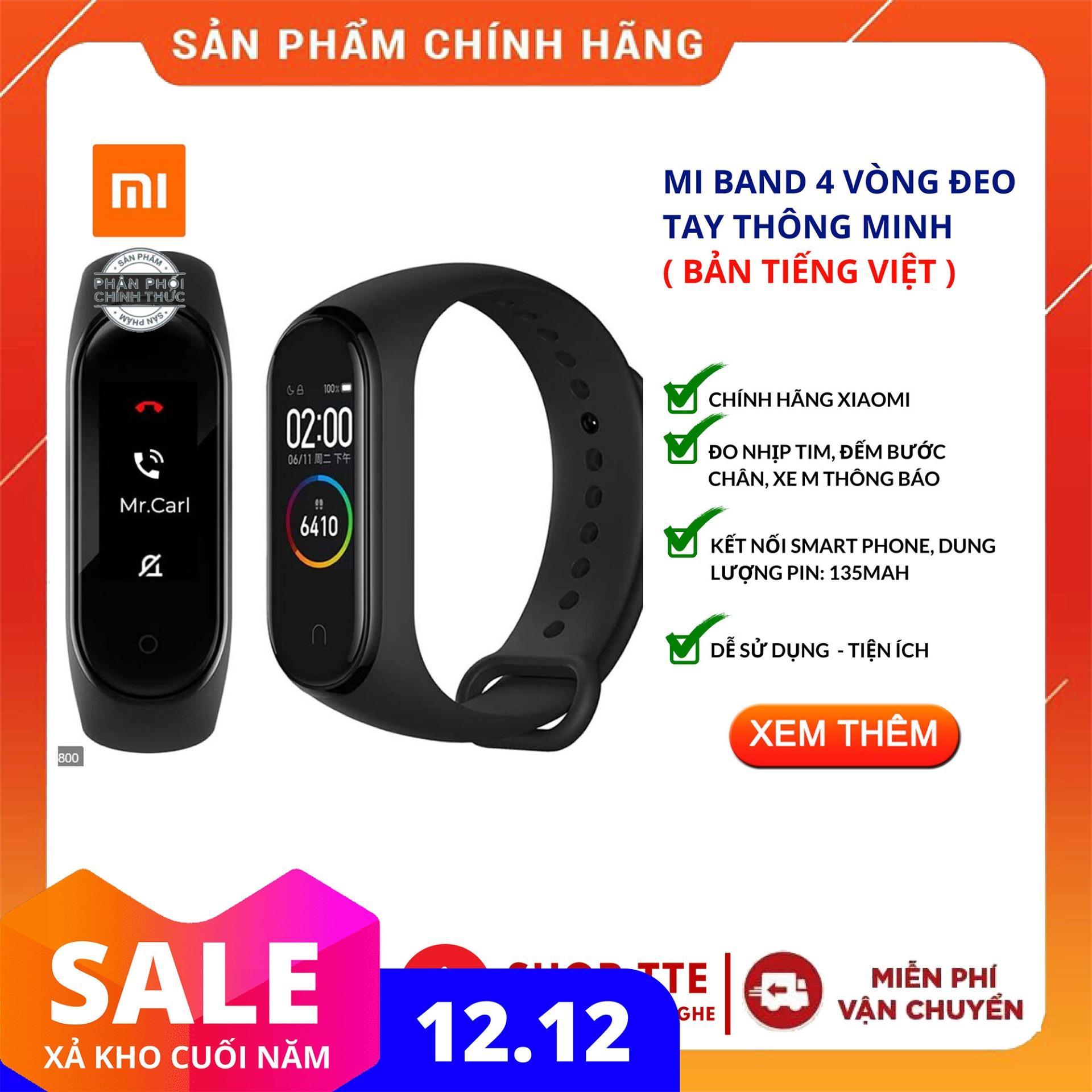 MIBAND 4 ( Full Tiếng Việt ) ĐỒNG HỒ THÔNG MINH - PHIÊN BẢN TIẾNG VIỆT Đang Có Giảm Giá