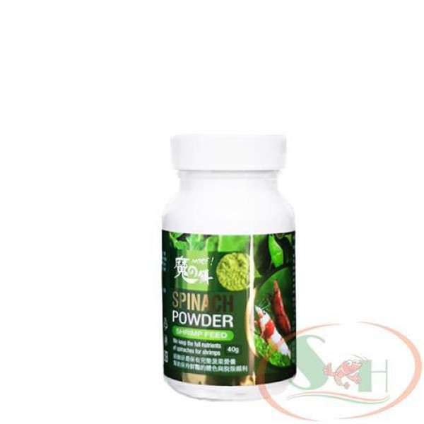 Thức Ăn Tép Sl-Aqua Spinach Powder Feed