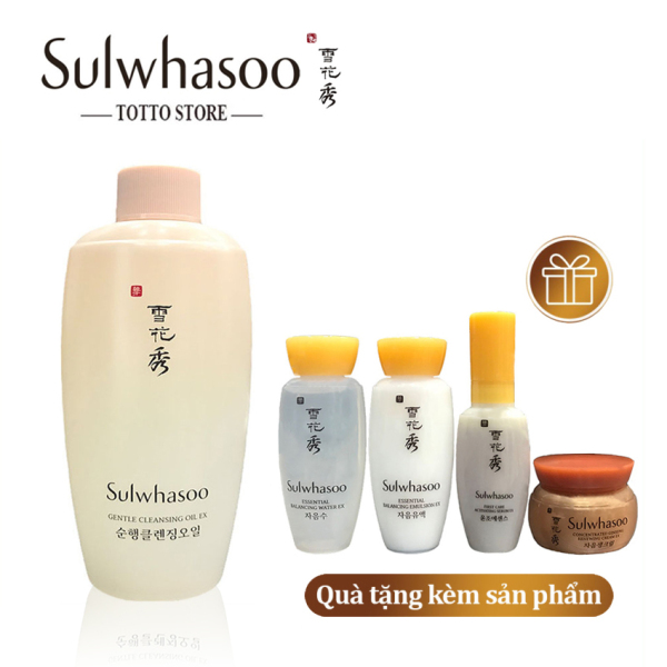 Dầu tẩy trang Sulwhasoo Gentle Cleansing Oil Ex 200ml