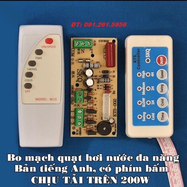 Bo mạch điều khiển từ xa quạt, quạt trần, quạt hơi nước đa năng có nút bấm