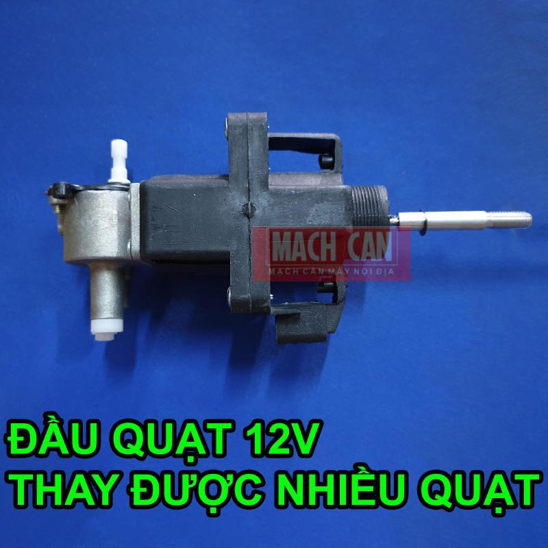Động cơ quạt 12v - bộ đầu quạt gió 12v dùng ắc quy acqui tiết kiệm điện khi cúp điện acquy