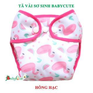 Bộ tã vải Sơ sinh BabyCute size SS (2 - 5kg) - Giao mẫu ngẫu nhiên thumbnail