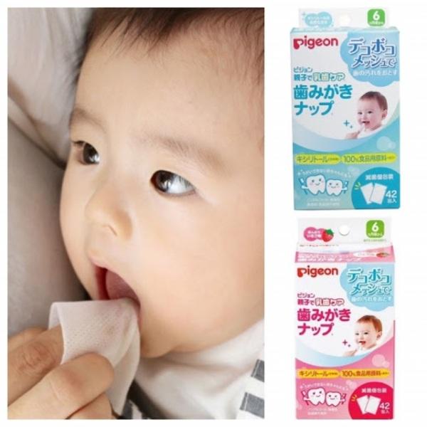 Pigeon - Giấy lau răng miệng rơ lưỡi cho bé (hộp 42 miếng)