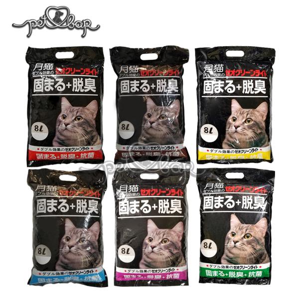 Cát vệ sinh cho mèo – cát Nhật 8l đủ mùi, mùi hương dịu nhẹ nhưng khử mùi siêu đẳng do có thành phần than hoạt tính