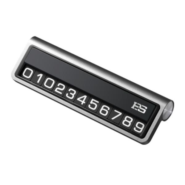 Bảng số điện thoại gắn taplo ô tô cao cấp DES-9 Chất liệu: Hợp kim nhôm