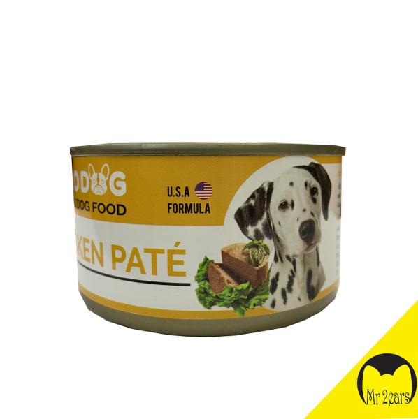 HCM - Pate Hello hộp lớn 190g vị gà cho chó phù hợp mọi lứa tuổi