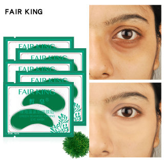 FAIR KING 5PCS Green Seaweed Eye Mask Nourishing Moisturizing Hydration Eye Patches Dark Dircles Remove Wrinkle Face Skin Care Mask 5pcs lot thumbnail