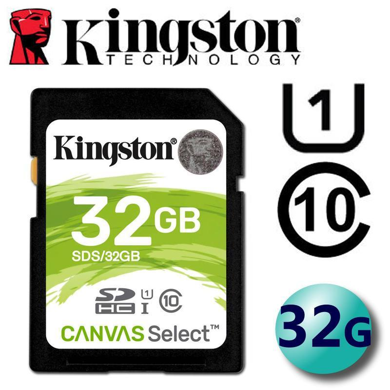 Thẻ nhớ máy ảnh kingston 32GB SDHC SD