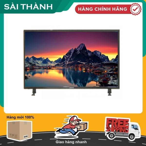 Bảng giá Tivi LED Asanzo HD 25 inch 25S200T2 - Điện Máy Sài Thành