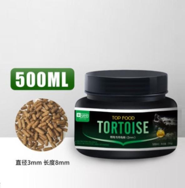Cám chuyên dụng cho rùa Tortoise Yee (hộp 500 ml)