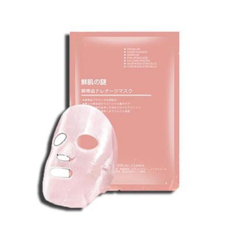[ MIẾNG] Mặt nạ nhau thai cừu Nhật Bản Rwine Beauty Stem Cell Placenta Mask nhập khẩu