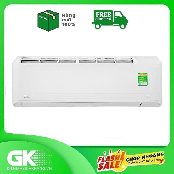 Bảng giá Máy lạnh Toshiba Inverter 1 HP RAS-H10X2KCVG-V