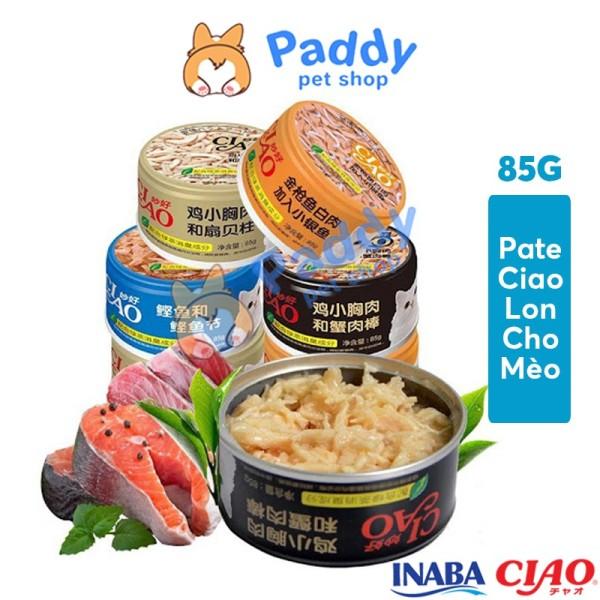 [HCM][Combo 12 lon] Pate Ciao Thịt Tươi Cho Mèo (Lon 85g)