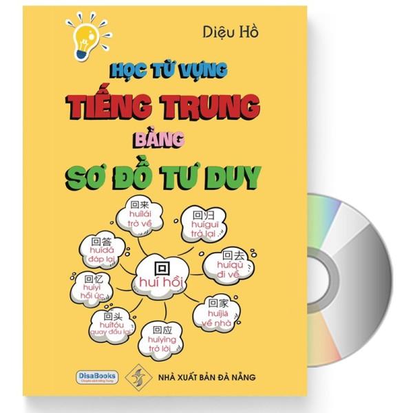 Mua Sách - Học từ vựng tiếng Trung bằng sơ đồ tư duy + Kèm DVD quà tặng