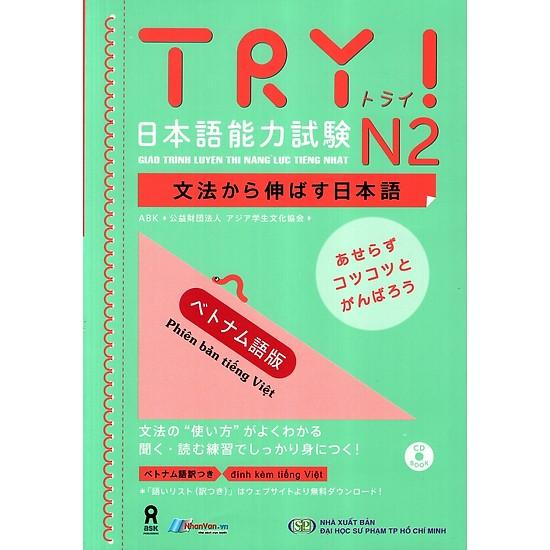 Mua Try N2